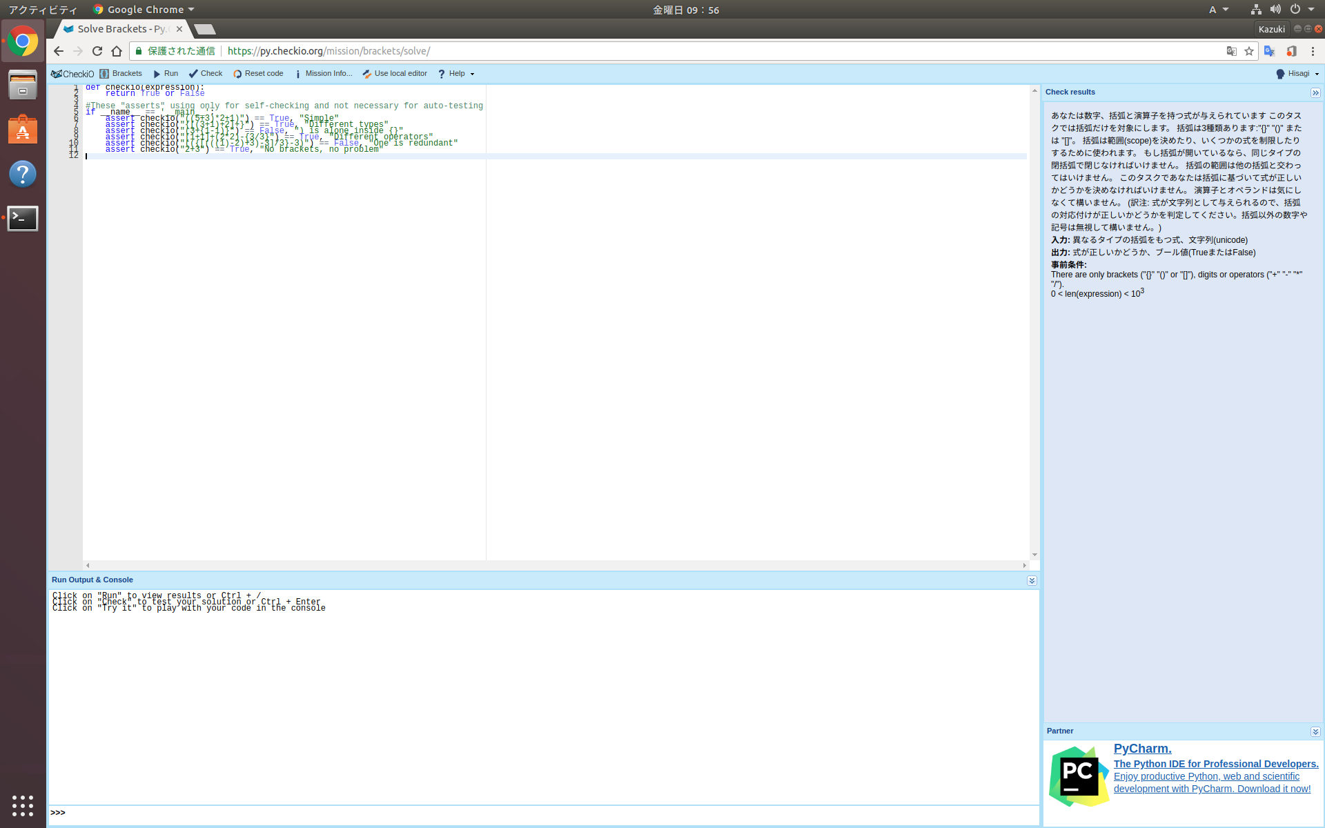 Web editor font rendering bug - python coding challenges